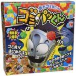 栃木おもちゃ団地チャリティーバザールの感想