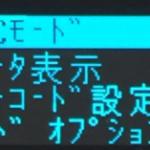 【せどりのビーム選び】KDC200、200i、200iMの違い