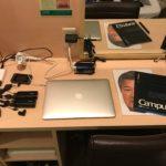 ホテルの机をオフィスに変える便利グッズ【出張術】