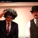 4期生への意気込み動画【クラスター長谷川 × フジップリン】