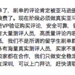 【外国語への対応方法】アマゾンのお客様から中国語で問い合わせが来たら【テンプレあり】