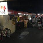大阪グルメは奥が深い。ディープタウン鶴橋【リシュランガイド掲載】