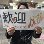 岡山県でせどりの仕入れ同行コンサル。女性まるちゃんの正直な感想。