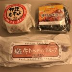 【本当は教えたくないシリーズ】仙台駅新幹線のホームでしか買えない牛タンドック【出張術】