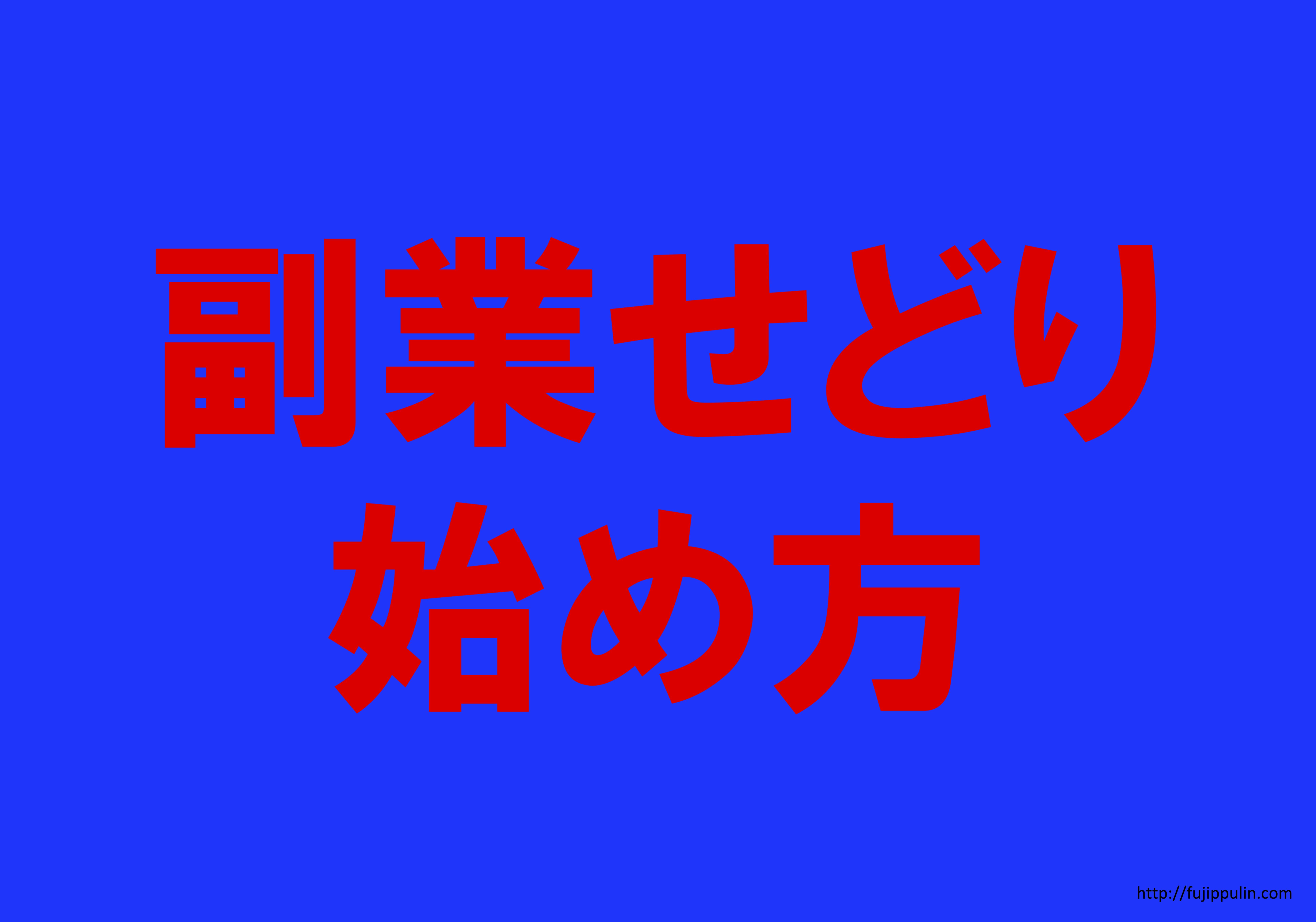 http://fujippulin.com